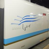 近鉄名古屋駅で「しまかぜ」を撮影