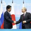 安倍首相 ロシアで露韓首脳と会談 !!