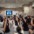 薬物乱用防止教室 6年生