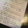 HOTする(*´Д`*)ゴールデンコース