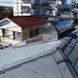 インチキな屋根修理の話にご用心
