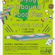 仙台空港で遊ぼう!「宮城インバウンドフードフェス」開催します♪