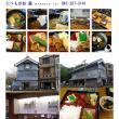 東京たてもの園(武蔵小金井)でランチ。武蔵野うどん「蔵」で好みのうどんを賞味。