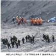 御嶽山噴火、死者51人に…小5女児ら4人発見