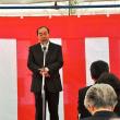 生坂村高齢者生活福祉センター「ふれあいの里」増築工事の安全祈願祭並びに起工式