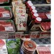 和牛よりアメリカ牛が大好き love American beef more than Japanese beef