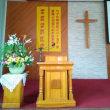 60周年記念礼拝