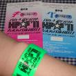 こんなに並んだのは2009年の新春ハロプロアワード横浜アリーナ以来ですよ。ってな話です。