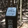 まち歩き北0863 京都一周トレイル 北山西部コース 62