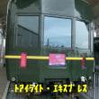 童心に還ル『京都鉄道博物館』へ…(^O^)