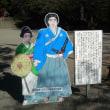 霧島神宮の坂本龍馬とお竜