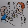ランチと惣菜