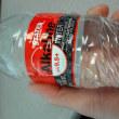 アルカリ水飲んでみた。ふつ~じゃない??
