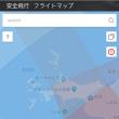 円月島は和歌山ドローン墓場スポット?