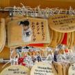羽生選手金メダル、宇野選手銀メダル、おめでとうございます(^o^)丿