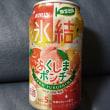 お酒: キリン 氷結® ふくしまポンチ(限定出荷)