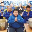 タウンニュース様で「漁師の浜焼あぶりや」の相撲部へのご飯提供の記事が紹介されました!