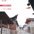 Seoul 市民が足で探したソウルの通り名所ープクチョン韓屋村