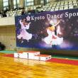 第2回学連OB・OGダンススポーツ競技会in関西(つら~ず体験)
