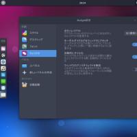 Budgie Desktop 10.4の翻訳をしました
