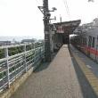 山陽電鉄滝の茶屋駅