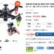 新品-XINLIN X198 5G WIFI FPV 720P カメラ GPS ブラシレス フォローミー RC クアッドコプター RTF