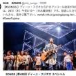 NHK「SONGS」アンコール放送決定!