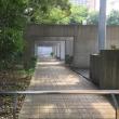 文京区 旧大日本帝国陸軍東京砲兵工廠の試射場