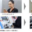 東急で2019年度から、駅の券売機から、スマホで現金引き出し。