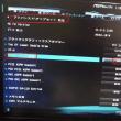 Windows10 で使っていた ビデオキャプチャーカード「Monster X3A」が突然認識されなくなってしまいました。