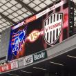 2017年 観戦レポート ホーム 神戸戦