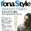 YS-YONAStyle