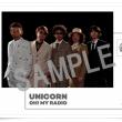 ■ ユニコーン / 新曲「OH! MY RADIO」6/27(水)リリース決定(6/27追記)