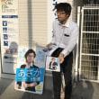中小企業への支援と消費税増税中止を!10月17日(水)のつぶやき