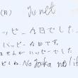 【美術部】ANNIVERSARY ~180423