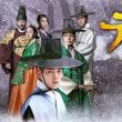 BS日テレ (新)韓国時代劇 テバク ~運命の瞬間(とき)