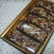 マカダミアナッツとチョコチップのブラウニー
