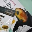 丹波篠山の黒豆のお菓子