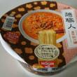 麺職人 濃厚担々麺