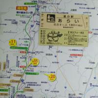 道の駅 きっぷ