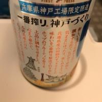 本日は関西に行きましたが鰻を、、、