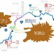 北海道2日目~ニセコ~