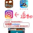 ホームページに追加コンテンツ☆ (広島ダイビング)