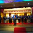 平成30年「芦ノ牧温泉観光協会」新年祝賀会が盛大に開催されました(^^;)(;^^)