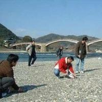 3月5日、錦帯橋の河原にみんなで人文字を書きましょう。