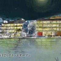 猿沢池畔にホテル「セトレならまち」オープン、支配人は27歳・沖縄出身の女性!