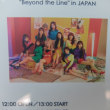 """UNI.T 1st FANMEETING """"Beyond the Line"""" in JAPAN"""