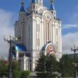 極東ロシア ウラジオストク・ハバロフスク  2017年7月23日