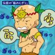 懐古復活、夏アニメ2本