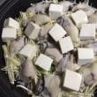 牡蠣の蒸し鍋